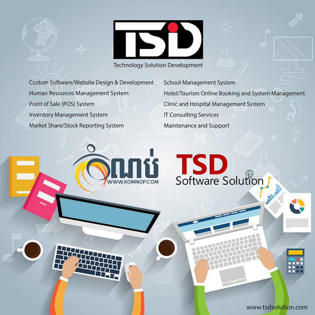 TSD - The Bes Technology Solution in Cambodia