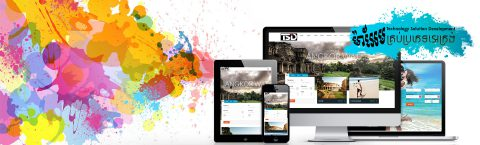Professional Responsive Website Development