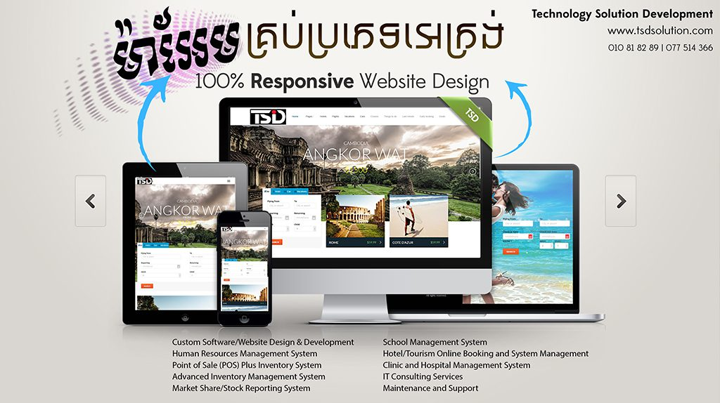 TSD Professional Responsive Website Design in Cambodia