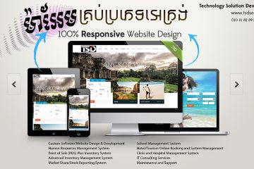 Custom Website Design and Development