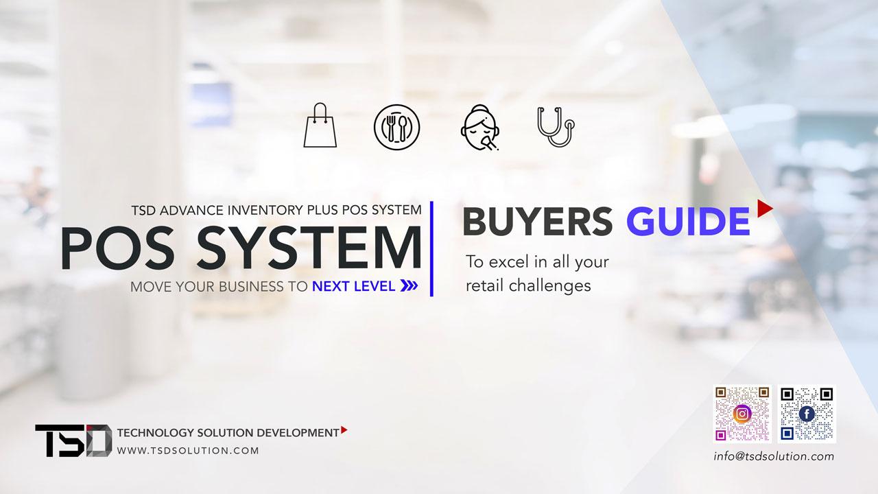 tsd advance inventory plus pos system guideline TSD Advance Inventory Plus POS System Guideline TSD Advance Inventory Plus POS System Guideline